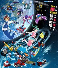 Time Bokan 24 Poster