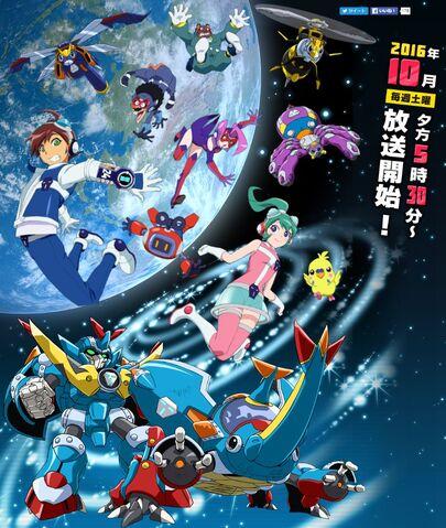 File:Time Bokan 24 Poster.jpg