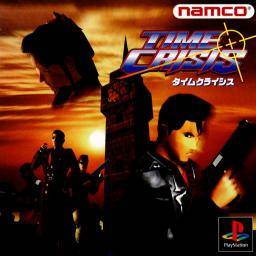 File:Time Crisis NTSC-J.jpg