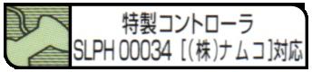 File:Slph00034.png