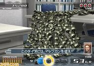 H-103 47723 game2 jpg