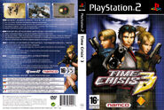 Time Crisis 3 DUTCH GERMAN ITALIAN FRENCH PAL COVER