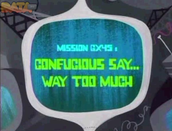 File:Episode 4 Title.jpg