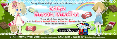 100505 sweets title