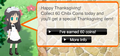 Thumbnail for version as of 18:07, November 28, 2009
