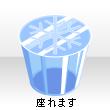 F2030533 shop