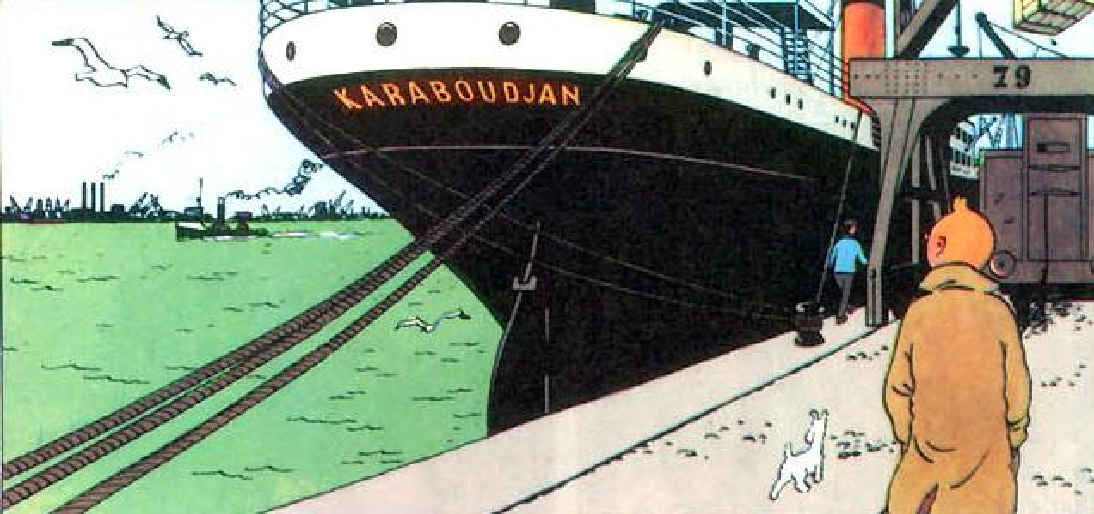 File:Karaboudjan.jpg