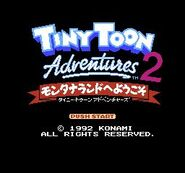 TroubleInWackyland-JapaneseTitleScreen