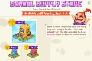 Modals schoolSupplyStore lvl18@2x