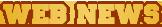 Web-news-header