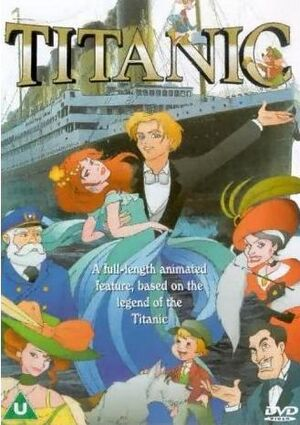 Titanic 2001 DVD cover
