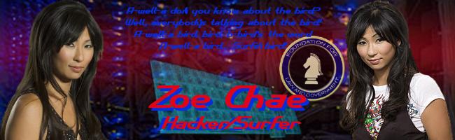 Zoe Chae sig logo