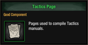 Tactics Page