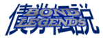BOND Legends Logo
