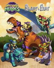 TMNT-HSH-POSTER