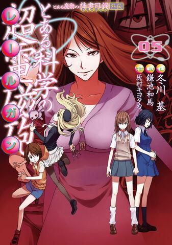 File:Toaru Kagaku no Railgun Manga v05 cover.jpg