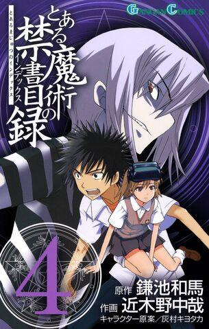 File:Toaru Majutsu no Index Manga v04 cover.jpg