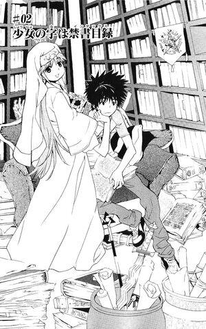 File:Toaru Majutsu no Index Manga Chapter 002.jpg