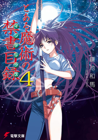File:Toaru Majutsu no Index Light Novel v04 cover.jpg