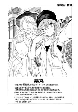 Toaru Kagaku no Railgun Manga Chapter 094