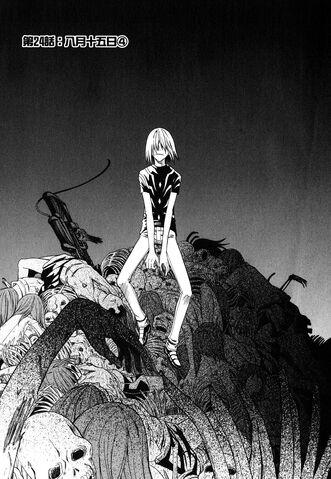 File:Toaru Kagaku no Railgun Manga Chapter 024.jpg