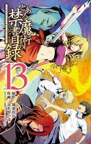 Toaru Majutsu no Index Manga v13 Title Page