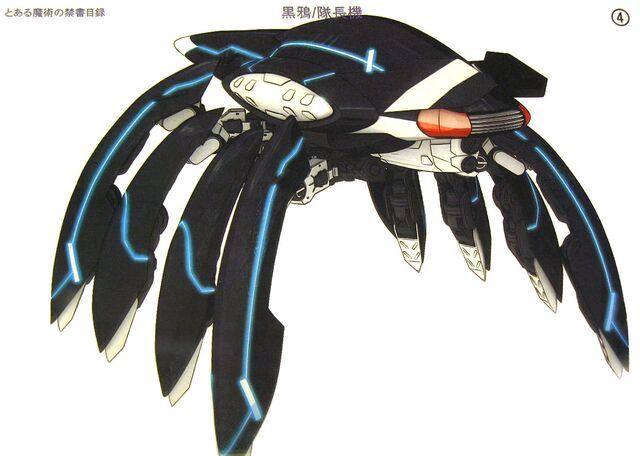 File:Shutaura's Mobile Weapon (Back).jpg
