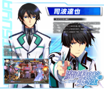 DengekiBunkoFightingClimaxIgnition Tatsuya
