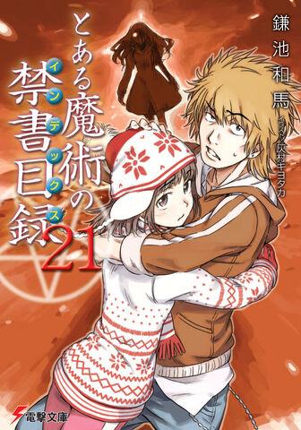 File:Toaru Majutsu no Index Light Novel v21 cover.jpg