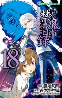 Toaru Majutsu no Index Manga v18 cover