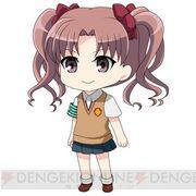 Chibi kuroko