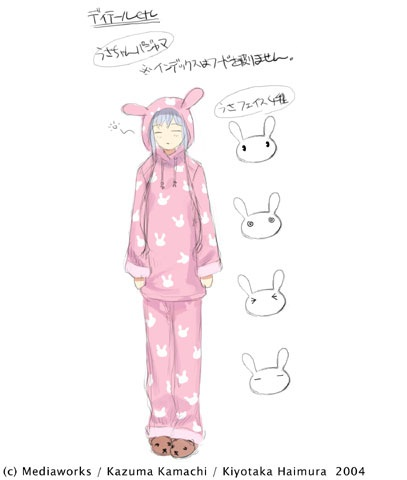 File:Index Pyjama Design.jpg