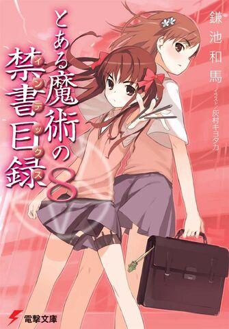 File:Toaru Majutsu no Index Light Novel v08 cover.jpg