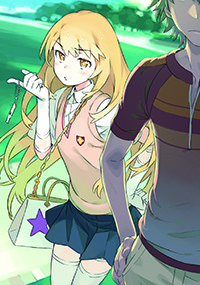 File:NT 11 cover small.jpg