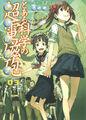 Thumbnail for version as of 21:31, November 28, 2009