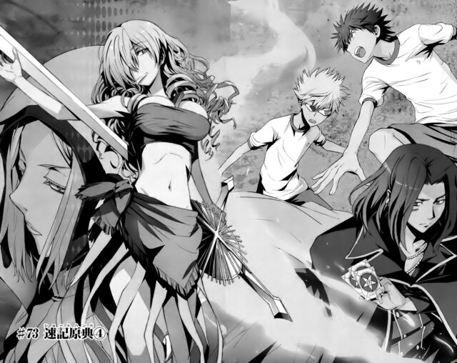 File:Toaru Majutsu no Index Manga Chapter 073.jpg