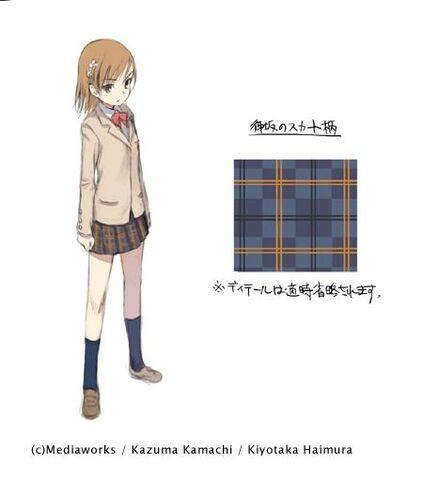 File:Mikoto vol 12.jpg