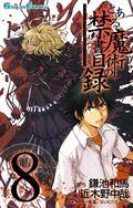 Toaru Majutsu no Index Manga v08 cover