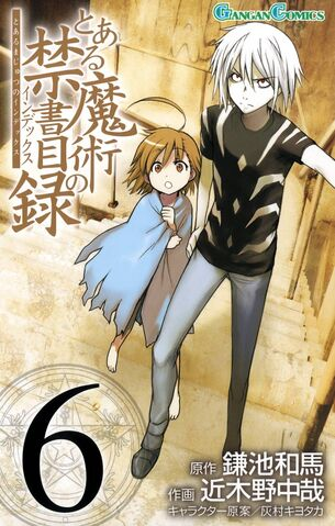 File:Toaru Majutsu no Index Manga v06 cover.jpg