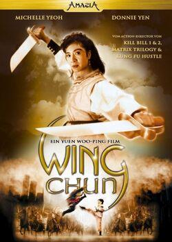 Wing Chun 1994