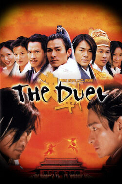 The Duel 2000