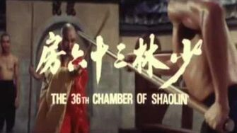 The 36th Chamber of Shaolin Trailer 1978