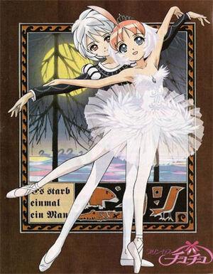 381412-princess tutu official jp cover