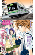 TLR CH23 Cover