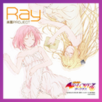 To LOVE-Ru Music