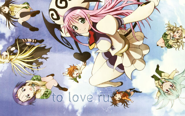File:Wallpaper toloveru 001 1680x1050360.jpg