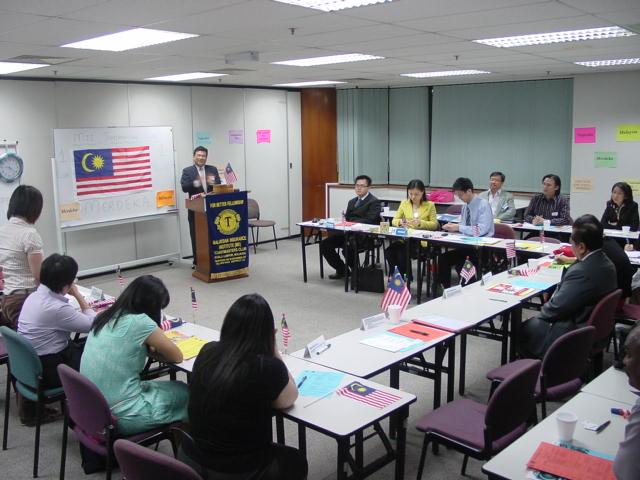 File:Mii meeting.JPG