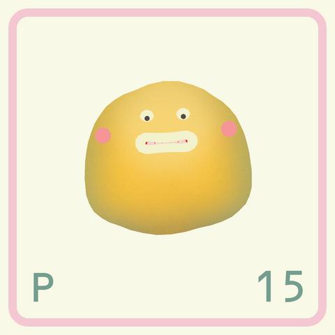 File:Phosphorus sticker.png