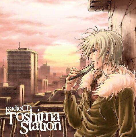 File:ToshimaStation.jpg