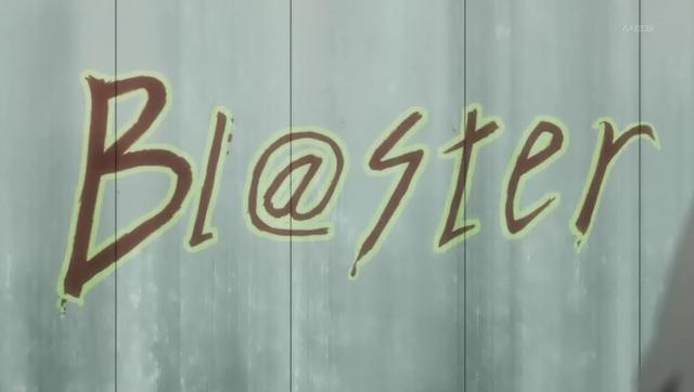 File:E01-blaster.png